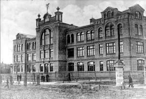 Jewish School of Commerce. Beginning of XX century.