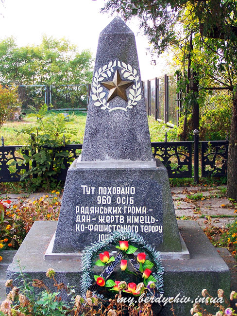 """Monument on the grave in Historical-Cultural Reserve. Photograph by <a href='http://my.berdichev.in.ua'>my.berdichev.in.ua</a>"""" width=""""300″ height=""""400″ srcset=""""http://jewua.org/wp-content/uploads/2012/08/g050_image002.jpg 488w, http://jewua.org/wp-content/uploads/2012/08/g050_image002-225×300.jpg 225w""""></p>    <p>Monument on the grave in Historical-Cultural Reserve. Photograph by<a href="""