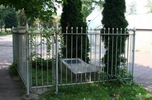 Grave of Rabbi Elnezer Liber 'Great' (died in 1771) in the central park. XXI century